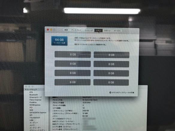 D105391C-5440-4C25-AC9B-0873489278A9.jpeg