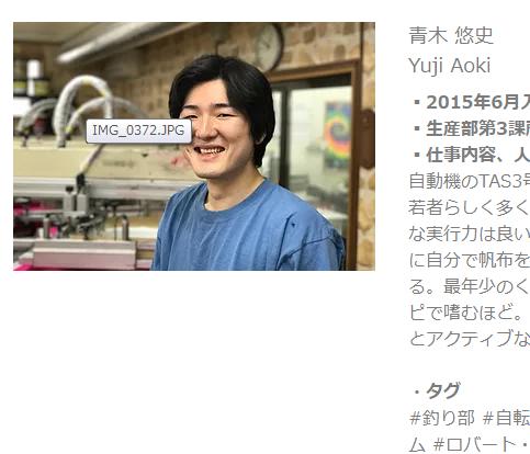 shoukai_oki